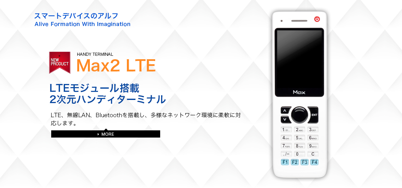 Max2 LTE